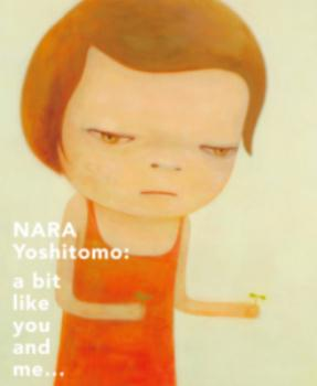 nara_catalog_coverimage3.jpg